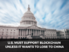TRUMP BLOCKCHAIN BUDGET BAN CHINA BLOCKCHAIN TECHNOLOGY